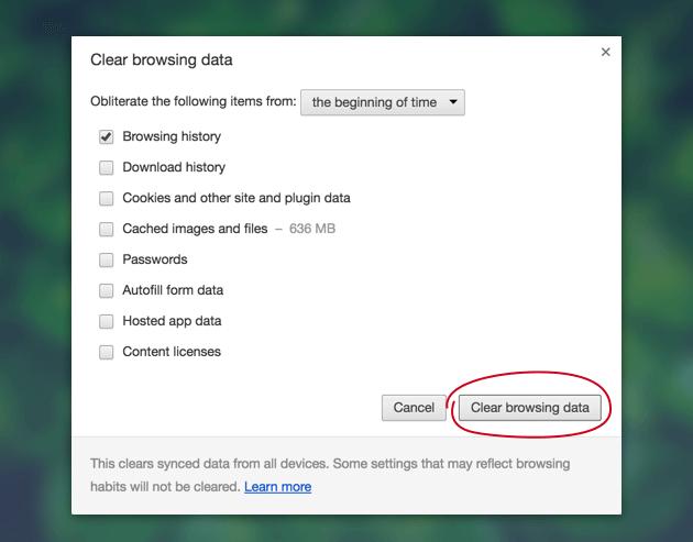 Chrome履歴を削除