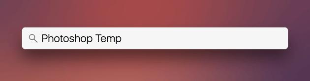 Photoshop Tempファイルを削除する