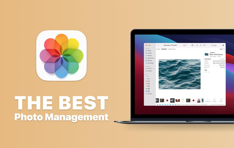 适用于 Mac 的最佳照片管理软件