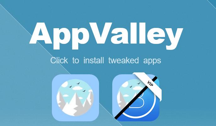Appvalleyとは