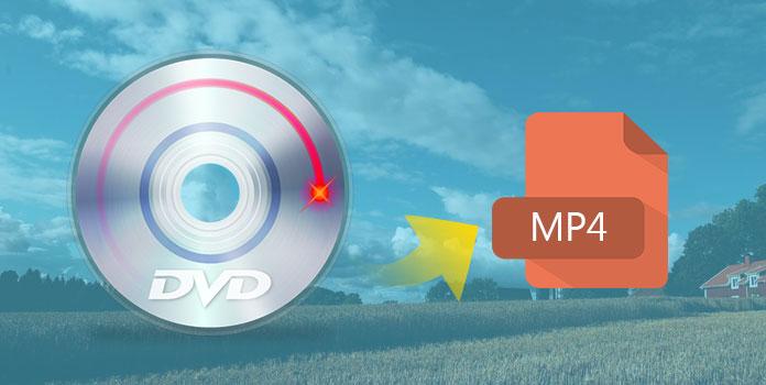 MacでDVDをMP4に変換する