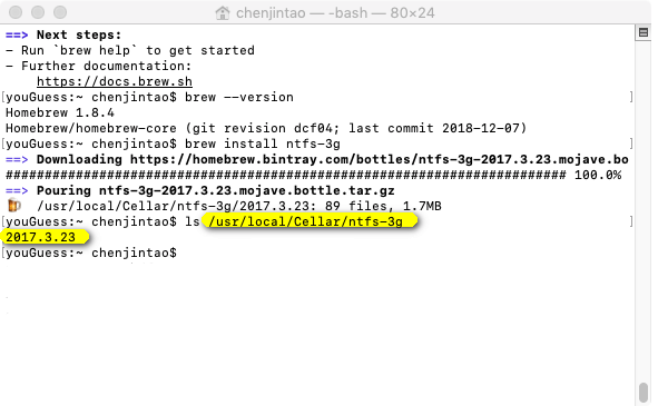 NTFS 3g Überprüfung