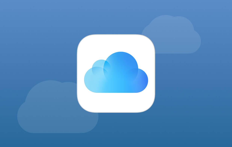 Использует ли iCloud Drive хранилище Mac