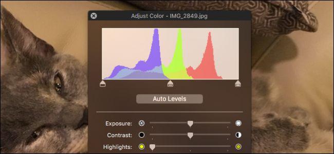 調整圖像顏色