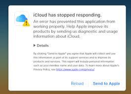 iCloudパスワードが機能しない