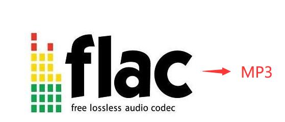 FLAC에서 MP3로 변환
